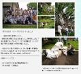 2011年6月18日 会報94号