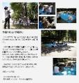 2011年7月17日 会報95号
