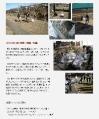 2011年12月25日 会報99号