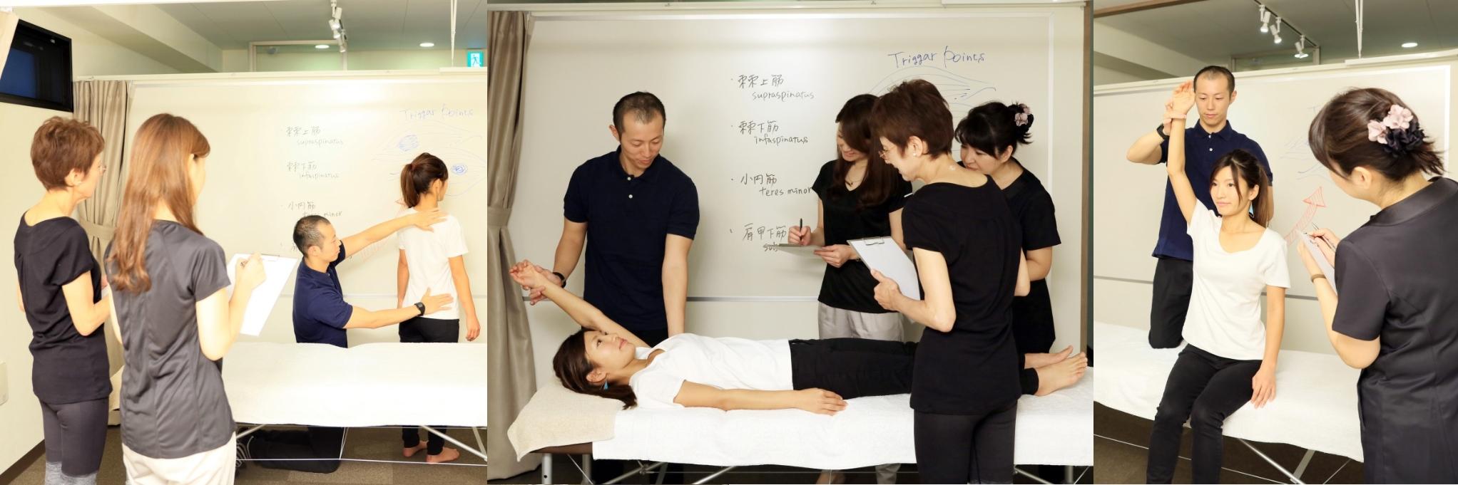 東京リメディアルセラピーアカデミー 姿勢診断 アセスメント