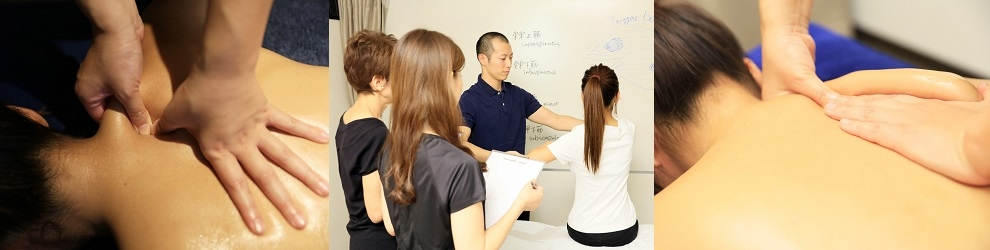 東京リメディアルセラピーアカデミー オイルマッサージ スクール 豪州政府認定資格