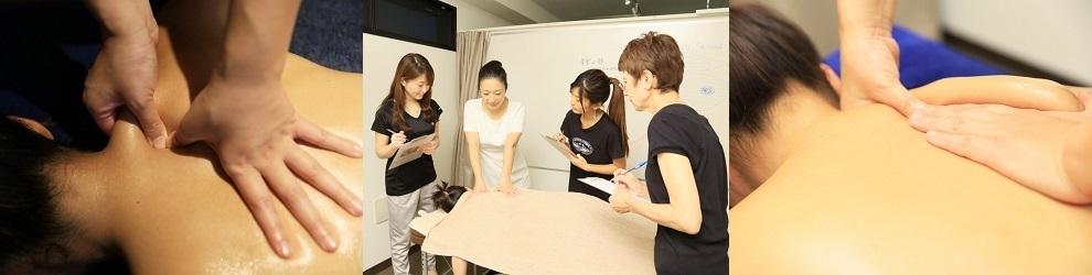 東京リメディアルセラピーアカデミー 豪州政府認定資格講座 オイルマッサージスクール