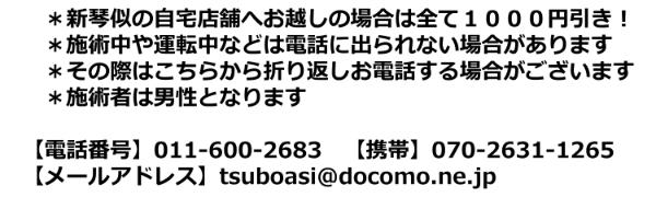 0000552262.jpg