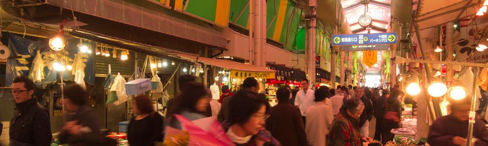 ヤマト運輸 金沢近江町宅急便センター