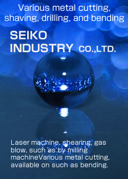 SEIKO INDUSTRY CO., LTD.