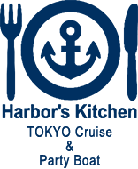 Harbor's Kitchen TOKYO Cruise & Party Boat